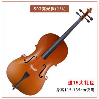 チェロビオラビギナー演奏級試験子供大人ビオラ西洋楽器S 02ライトモデル1/4【身長115-135 cm使用】