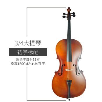 優音初心者の手でチェロを練習して試験級を演奏します。