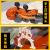 チェロ初心者入門大人子供級演奏手芸の実木学生用の1/2/4/8/3 1/4の明るさは身長125 cmに適しています。