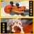 チェロ初心者入門大人子供級演奏手芸の実木学生用の1/2/4/8/3 1/2ライトアップは身長135 cmに適しています。