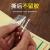 チェロの音準は初心者のチェロの指板を貼って、位牌を貼って音階のラベルのチェロの部品を貼って音階の子供の誕生日の贈り物のチェロを振って、位を3/4()貼ります。
