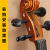 舒弗バイオリン烏木ノブ旋回軸琴軸ハンドルアクセサリーのバイオリンチェロ1/2/3/4/8 1/2ナツメ木バイオリン4本