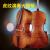 手作り実木チェロ初心者大人演奏級楽器子供練習チェロ初学級-1/4身長125 cm以上に適しています。