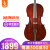 鳳凰の霊チェロの子供の大人の手芸の本当の木の楽器は等級を試験して専門がFLC 2113 1/4の赤い木のチェロを演奏します。