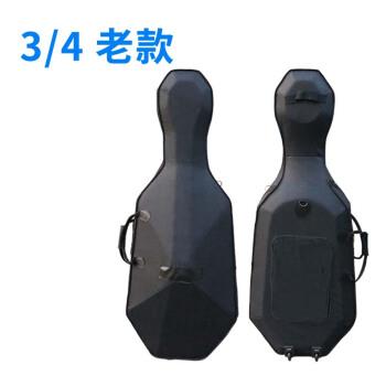 軽量チェロボックスのバックパックのリュックサックと肩を厚くした防水チェロケースのメーカー直売3/4の老舗バブル選択図