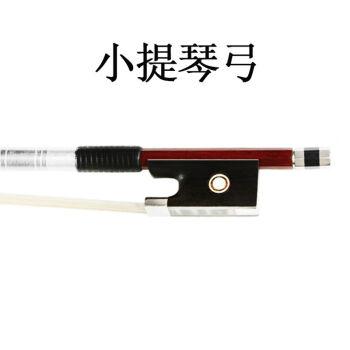 ブラジル白檀バイオリン弓とチェロ弓のサイズは4/4-1/8純正ポニーテール試験級弓子VGA 82(1/4)シルバーバイオリン弓が揃っています。